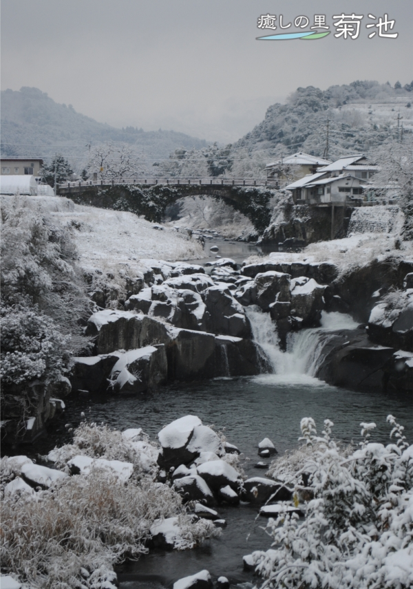 Snow Covered Town of Kikuchi