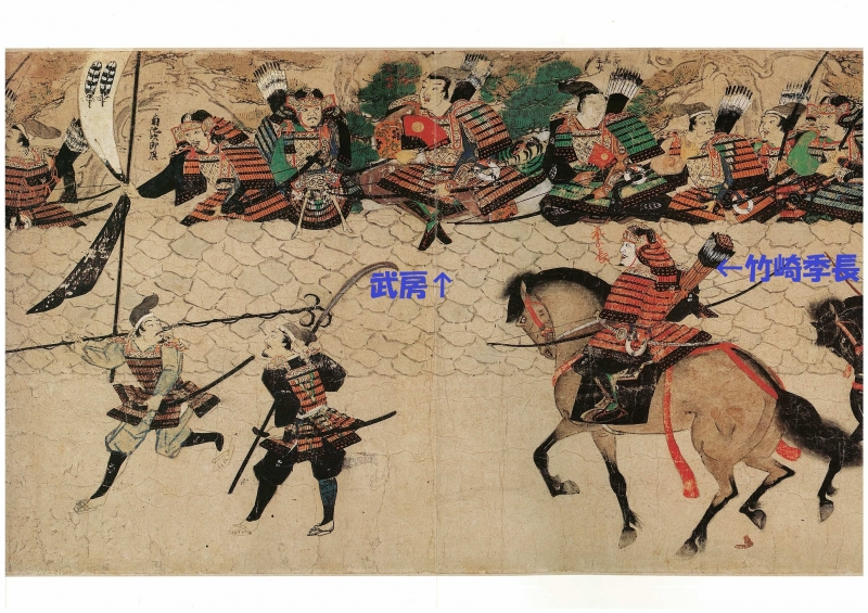 scrolls of Mongol Invasion Attempts