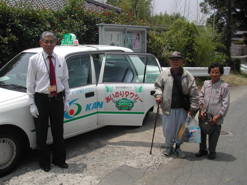 kikuchi sightseeng Shared Taxi