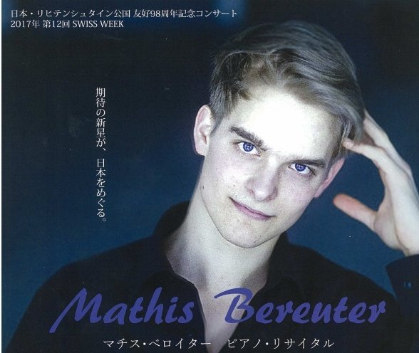 Mathis Berenter
