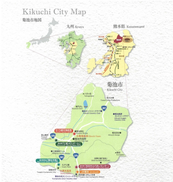 Kikuchi Location Map