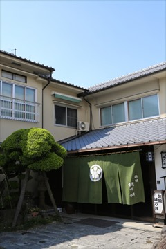 photo of Shironoi Ryokan