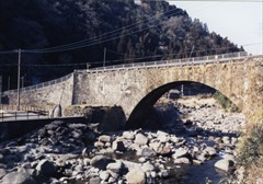 Tatekado Bridge