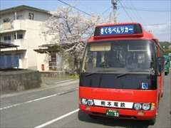 Kikuchi City Route Bus