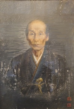 portrait of Shibue Banko